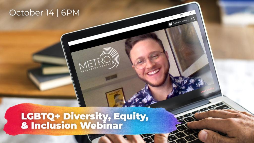 LGBTQ+ DEI Webinar Header Image